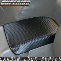 カーボンルック センターコンソールカバー シルビア S13