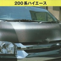CX SUPERIOR ボンネットマスク ハイエース200ワイドボディ