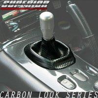 カーボンルックシフトブーツ コペン L880