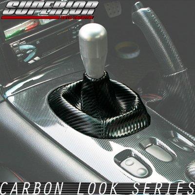 画像1: カーボンルックシフトブーツ RX-7 FD3S