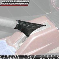カーボンルック サイドブレーキブーツ マークII JZX100