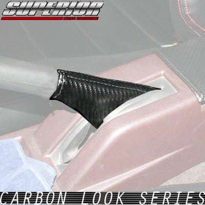 画像1: カーボンルック サイドブレーキブーツ インテグラ DC2/DB8