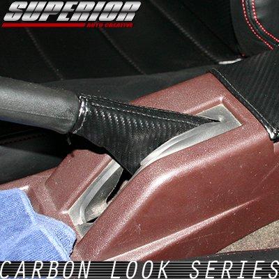 画像2: カーボンルック サイドブレーキブーツ インテグラ DC2/DB8