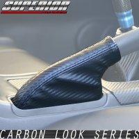 カーボンルック サイドブレーキブーツカバー シルビア S15