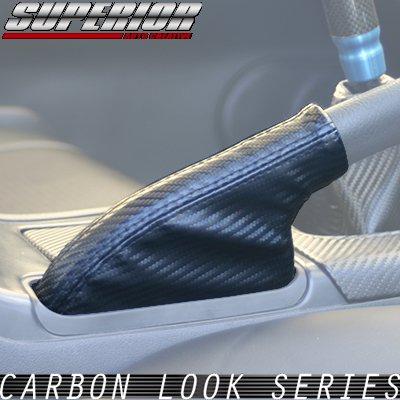 画像1: カーボンルック サイドブレーキブーツ シルビア S13