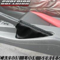 カーボンルック サイドブレーキブーツ COPEN コペン L880K