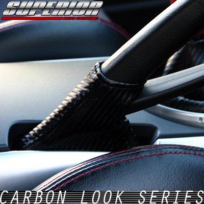 画像2: カーボンルック サイドブレーキブーツ RX-8 SE3P