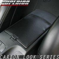 カーボンルック センターコンソールカバー フェアレディZ Z33