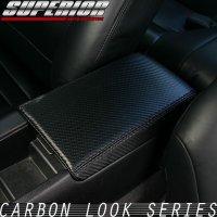 カーボンルック センターコンソールカバー シルビア S14