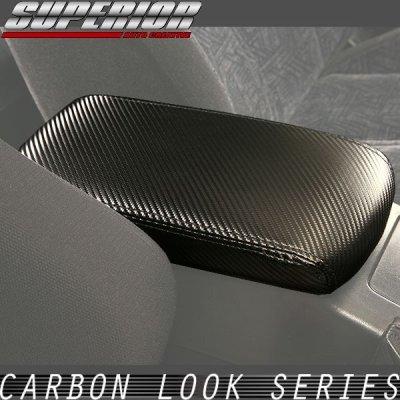 画像2: カーボンルック センターコンソールカバー マークII JZX100