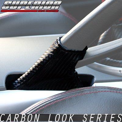 画像1: カーボンルック サイドブレーキブーツ RX-8 SE3P