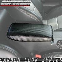 カーボンルック センターコンソールカバー GTO Z16A