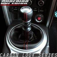 カーボンルックシフトブーツ BRZ ZC6