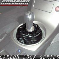 カーボンルックシフトブーツ スカイライン V35