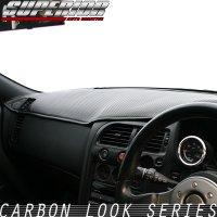 カーボンルック ダッシュマット スカイライン R33