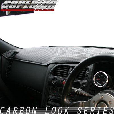 画像1: カーボンルック ダッシュマット スカイライン R33