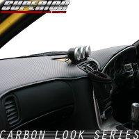 カーボンルック ダッシュマット RX-7 FD3S