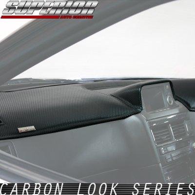 画像1: カーボンルック ダッシュマット チェイサー JZX100