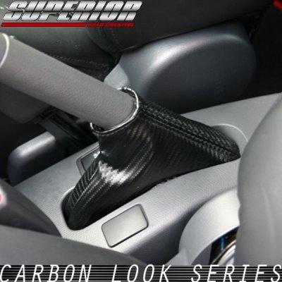 画像1: カーボンルック サイドブレーキブーツ スイフト ZC31S