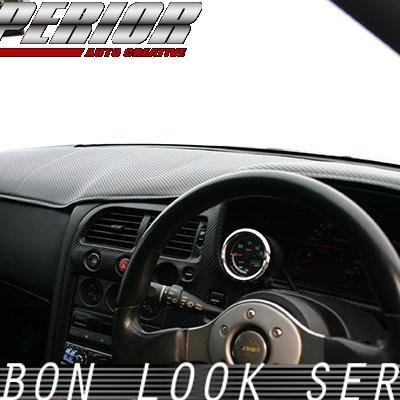 画像2: カーボンルック ダッシュマット スカイライン R33