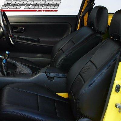 画像2: ブラックカーボンルックシートカバー 180SX RPS13