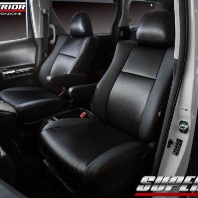 画像1: アルファードハイブリッド 20系 CX SUPERIOR カーボンルックシートカバー