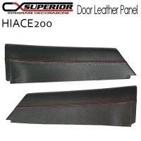 CX SUPERIOR ドアレザーパネル ハイエース200 フロントドアセット