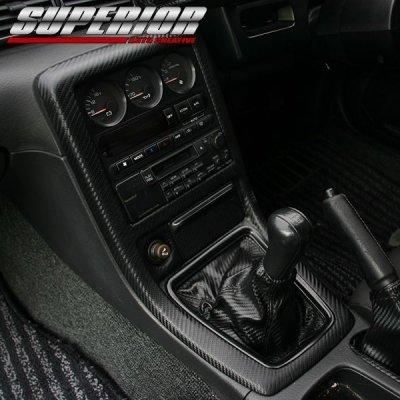 画像2: SUPERIOR カーボンシフトパネル スカイライン R32