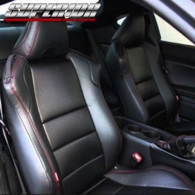 画像1: ブラックカーボンルックシートカバー BRZ ZC6