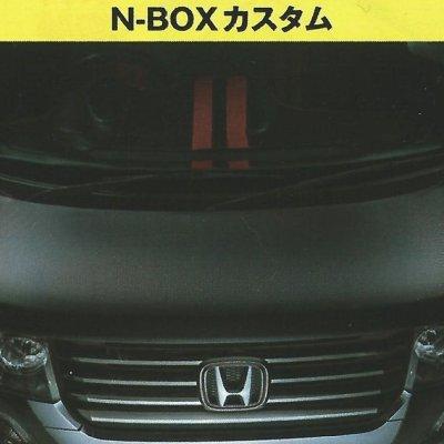画像2: CX SUPERIOR ボンネットマスク N-BOXカスタム JF1/2