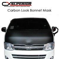 CX SUPERIOR ボンネットマスク ハイエース200ナロー (標準ボディ)