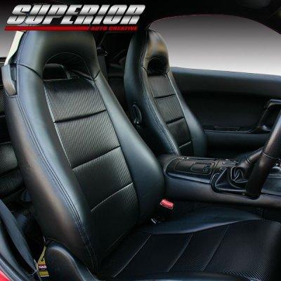 画像1: ブラックカーボンルックシートカバー RX-7 FD3S 4シーター
