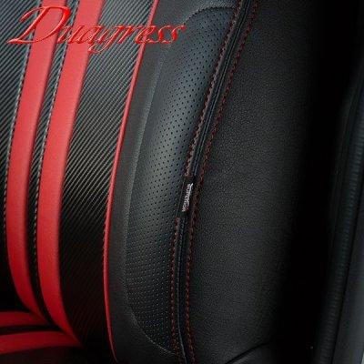 画像4: デュアグレス タントカスタム L375S/L385S CX-SUPERIORシートカバー