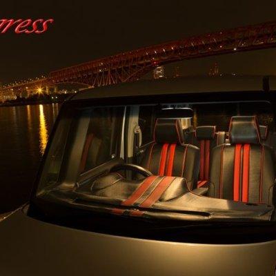 画像1: デュアグレス N-BOXカスタム JF1/2 CX-SUPERIORシートカバー