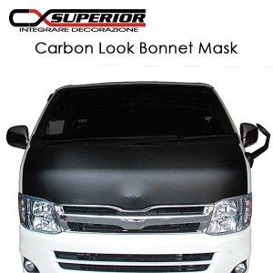 画像: CX SUPERIOR ボンネットマスク レジアスエース200ナロー (標準ボディ)